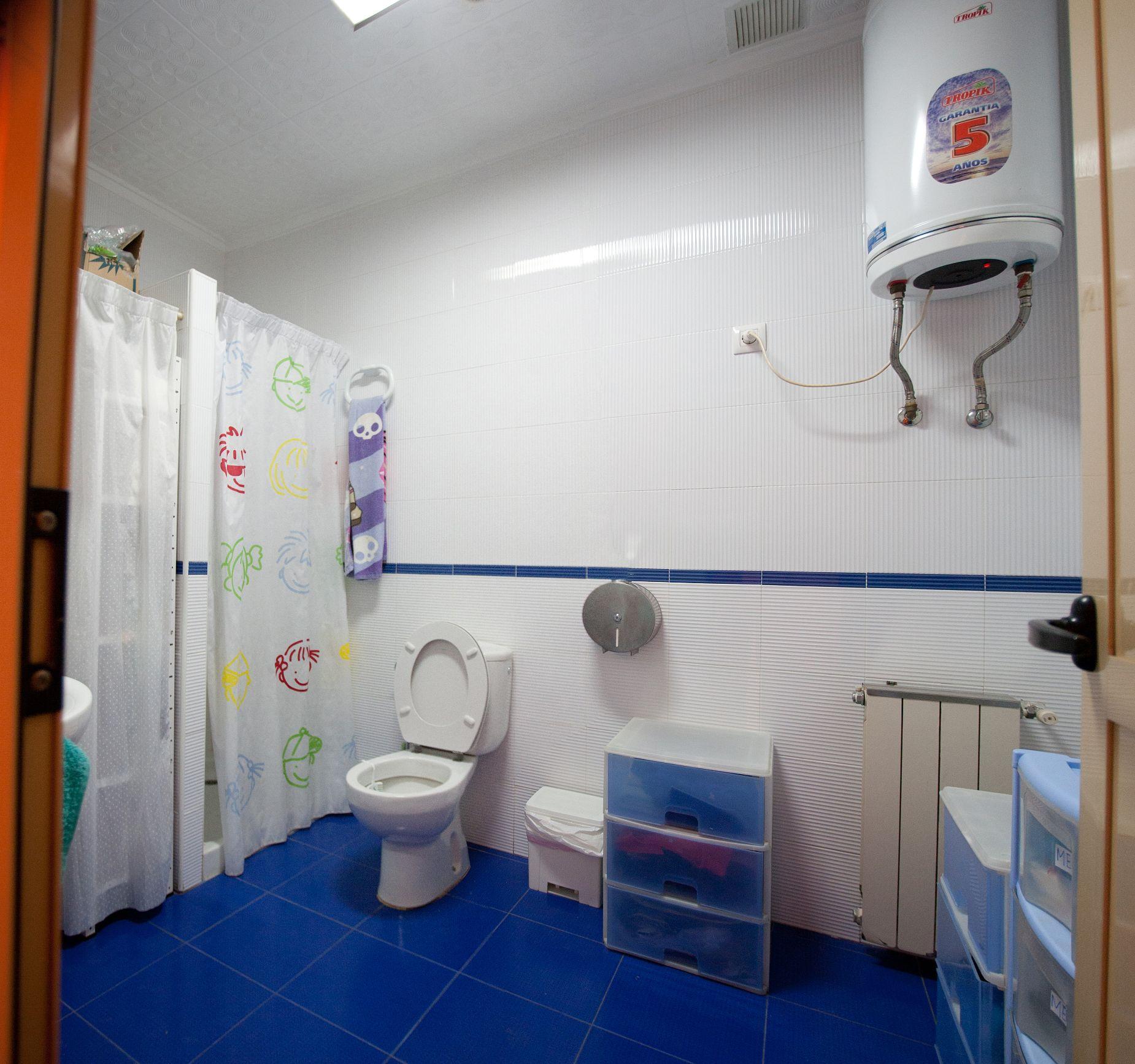 otro baño de la escuela